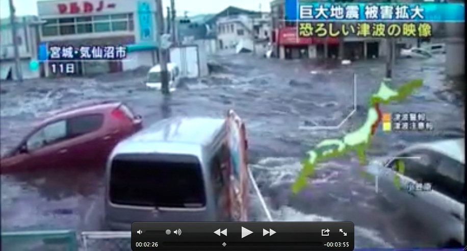 Still image from a 1st person view of the tsunami